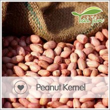Hot sale 1kg price high quality peanuts