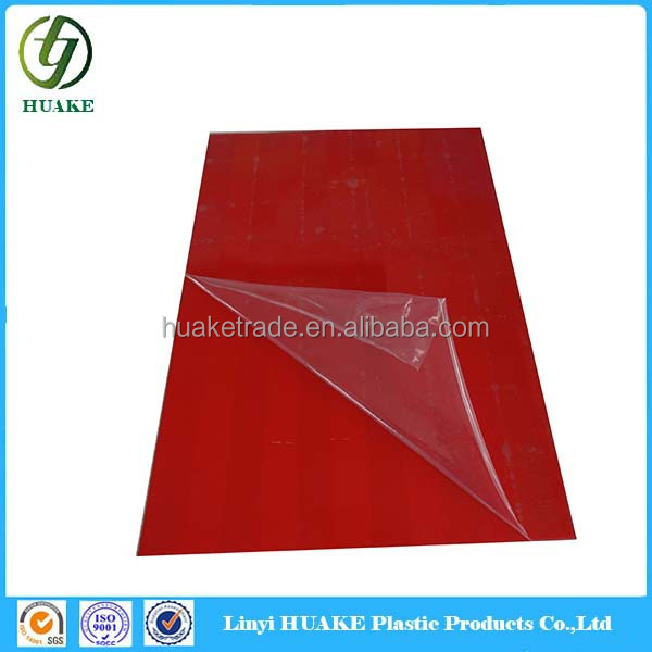 Hot Sale PE Anti-Glare Matte Screen Protection Film