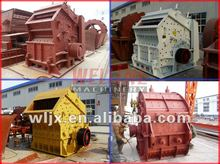 2012 hot sell coal Impact Crusher for coal mine industry