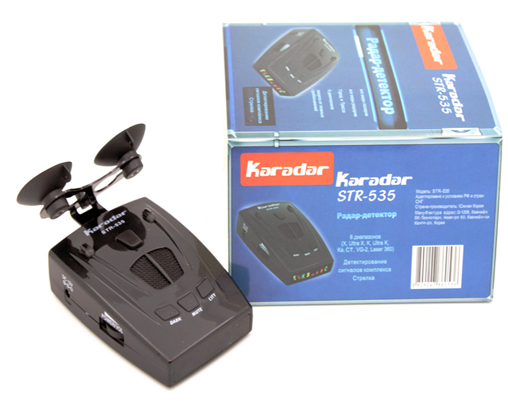 For Russian Anti radar car detector X/<strong>K</strong>/Ka/Laser/Strelka detectable alarm system
