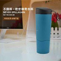 Creative PP plastic drinking water bottle/magic mug with bottom suction type