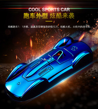 Sports Car Shaped USB Rechargeable Lighter Metal Creative Windproof Electronic Cigarette Lighter