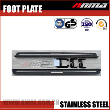 Stainless steel blossom pedals door sill foot plate