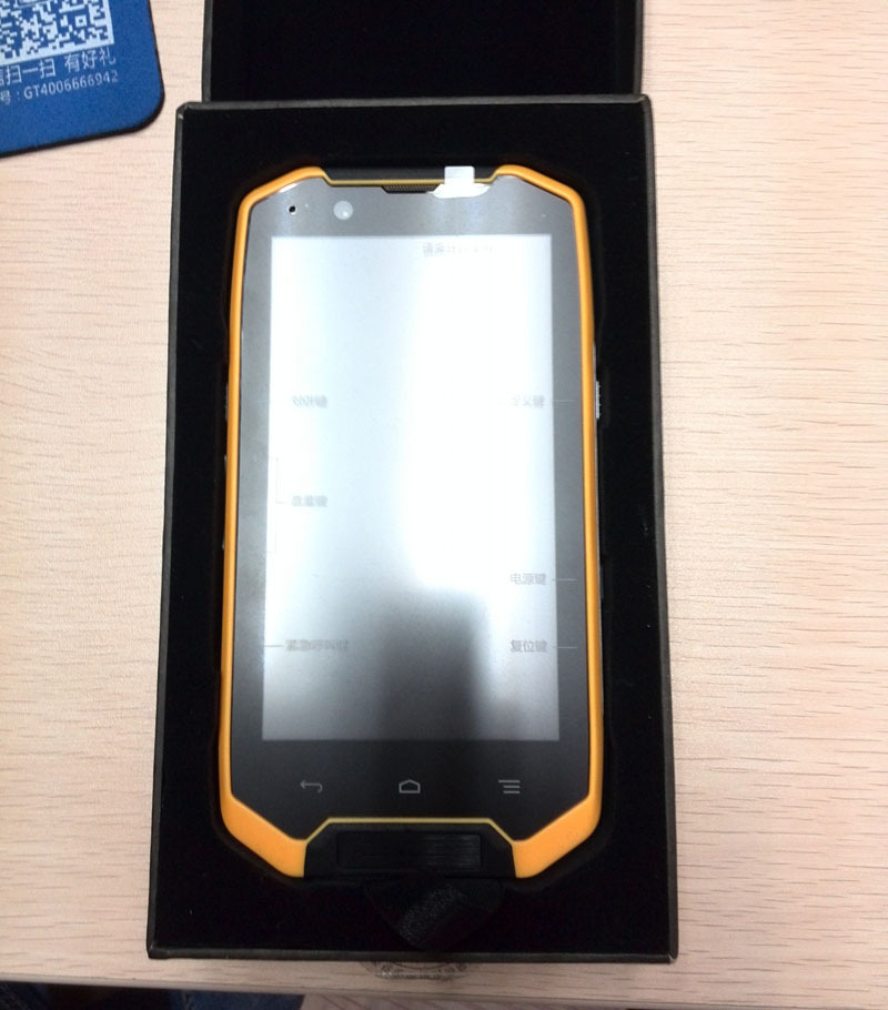 Highton Ltd Supply Octa Core 4g Rugged Smartphone Uk Smart Phone