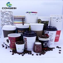 Paper soda cups_Cold drink paper soda cups_Keep drinks cold cups