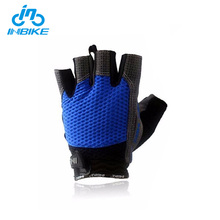 INBIKE Breathable 3D GEL Anti-slip Cycle Gloves For Kids