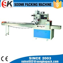 One Stop Packing Lollipop Wrapping Machine
