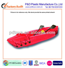 durable funny high quality pvc inflatable banana boat