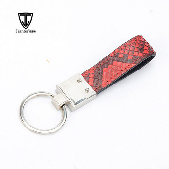 Jranter Real Python Leather Key Chains