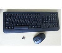 cheap wireless mouse and keyboard combos, pc accessories