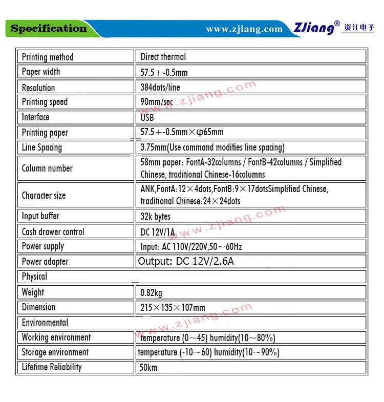 zj 5890k 58mm ticketbillslip receipt thermal pos printer with eu