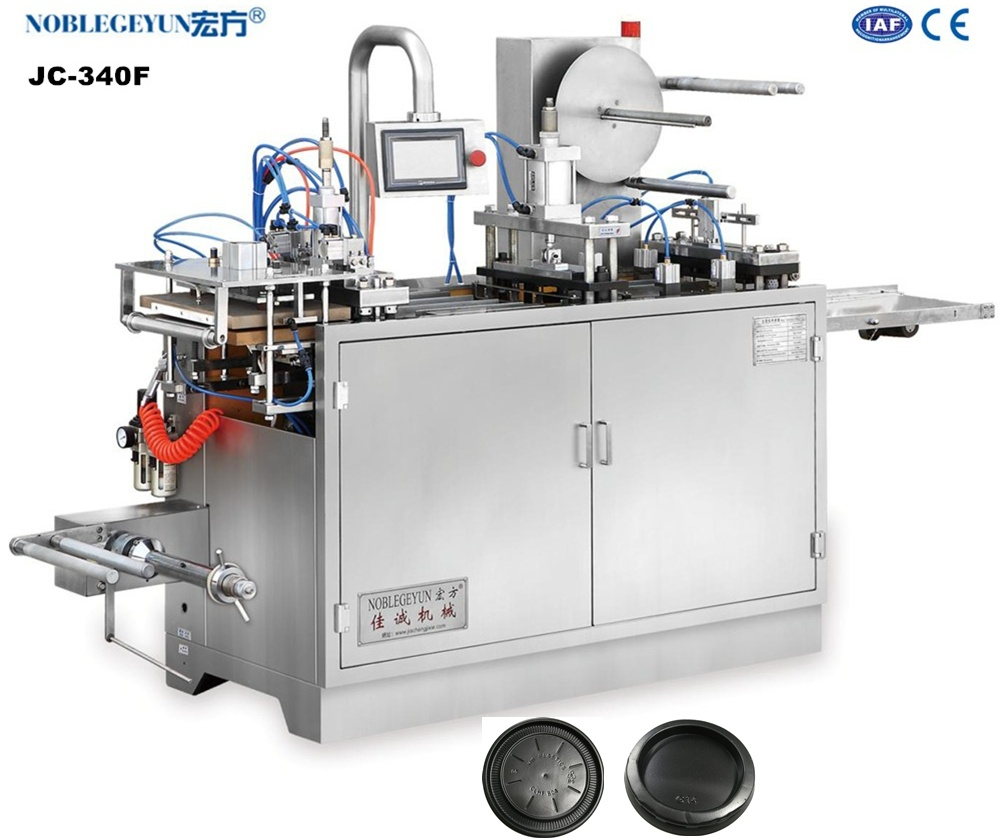 Automatic Coffee Cup Lid Thermoforming Machine