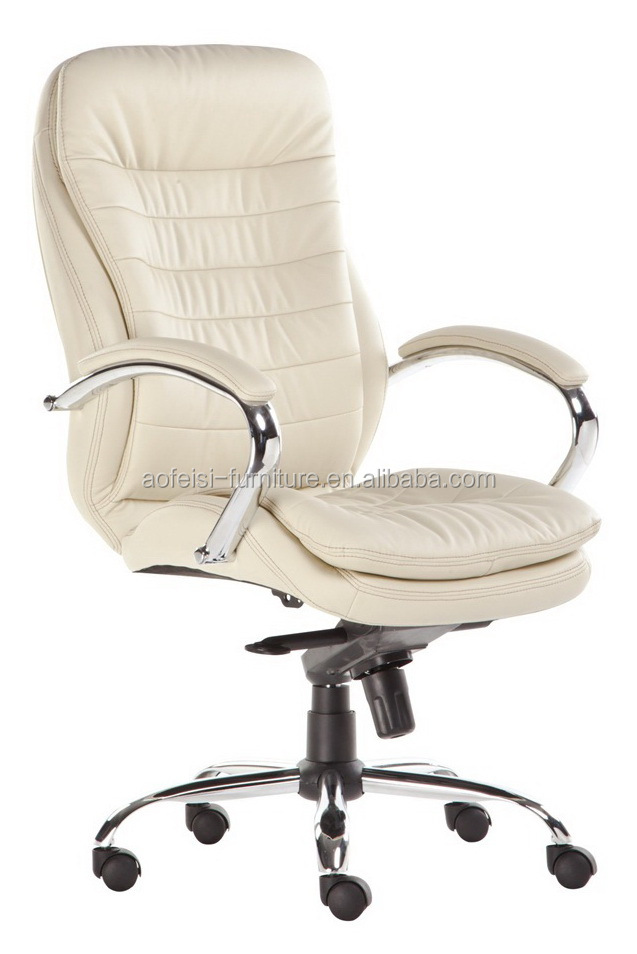 cream color pu leather executive chair ergonomic office