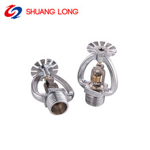 Good quality sidewall fire sprinkler heads side wall hot selling 2017