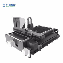 2000W cnc fiber optic laser cutting machine for metal