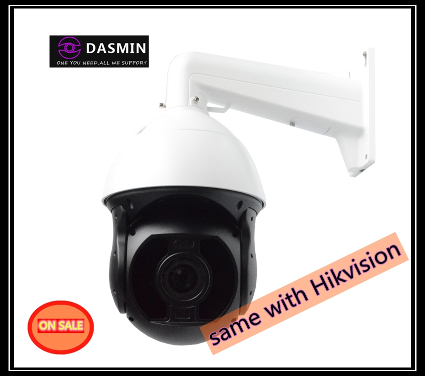 hikvision CCTV camera 360 degree viewing sony cmos long IR distance