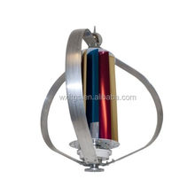 100w 12V 24v vertical axis wind turbine generator / windmill with CE