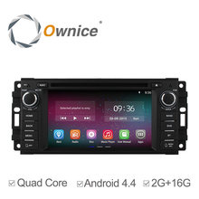 2G Ram wholesale price quad core Android 4.4 & Android 5.1.1 auto radio for Chrysler 300C PT built in wifi
