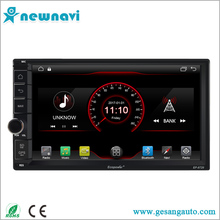 The latest Android 8.1system 2 din universal car radio with gps for cars