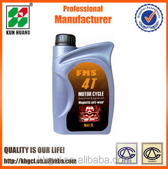 FMS Motor Cycle Gasoline Engine Oil 1L