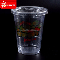 275ml 11oz 350ml 14oz wholesale plastic cup with lid