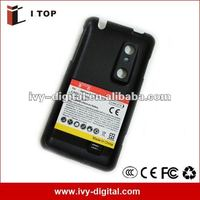 3600mAh Extended Battery For LG Optimus 3D P920 With Back Cover