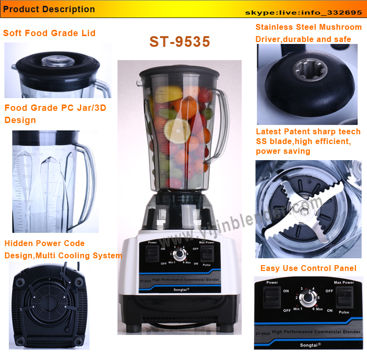 2016 China factory wholesale home kitchen appliance blender ST-9535