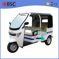 Cheap electric/solar power/motorized electric three wheel motorcycle /bajaj tricycle