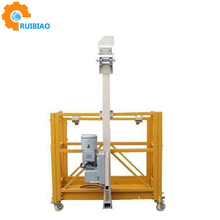 ZLP800 Suspended Access Equipment/Suspended Platform(CE/ISO standard)