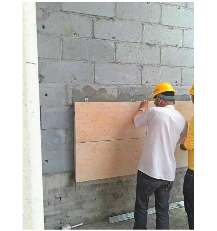 Marble decorative integrate thermal insulation exterior wall cladding boards