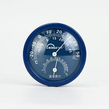 Metal Frame Indoor Thermo Hygrometer