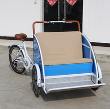 front seat 2 passenger adult tricycle with motor for sale