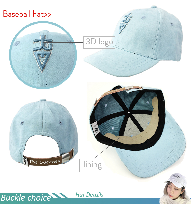 Custom 3D Metal Logo New Design Gold Plate Flat Snapback Caps Hats