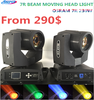 Sniper professional lights beam 7r 230w moving head stage lights