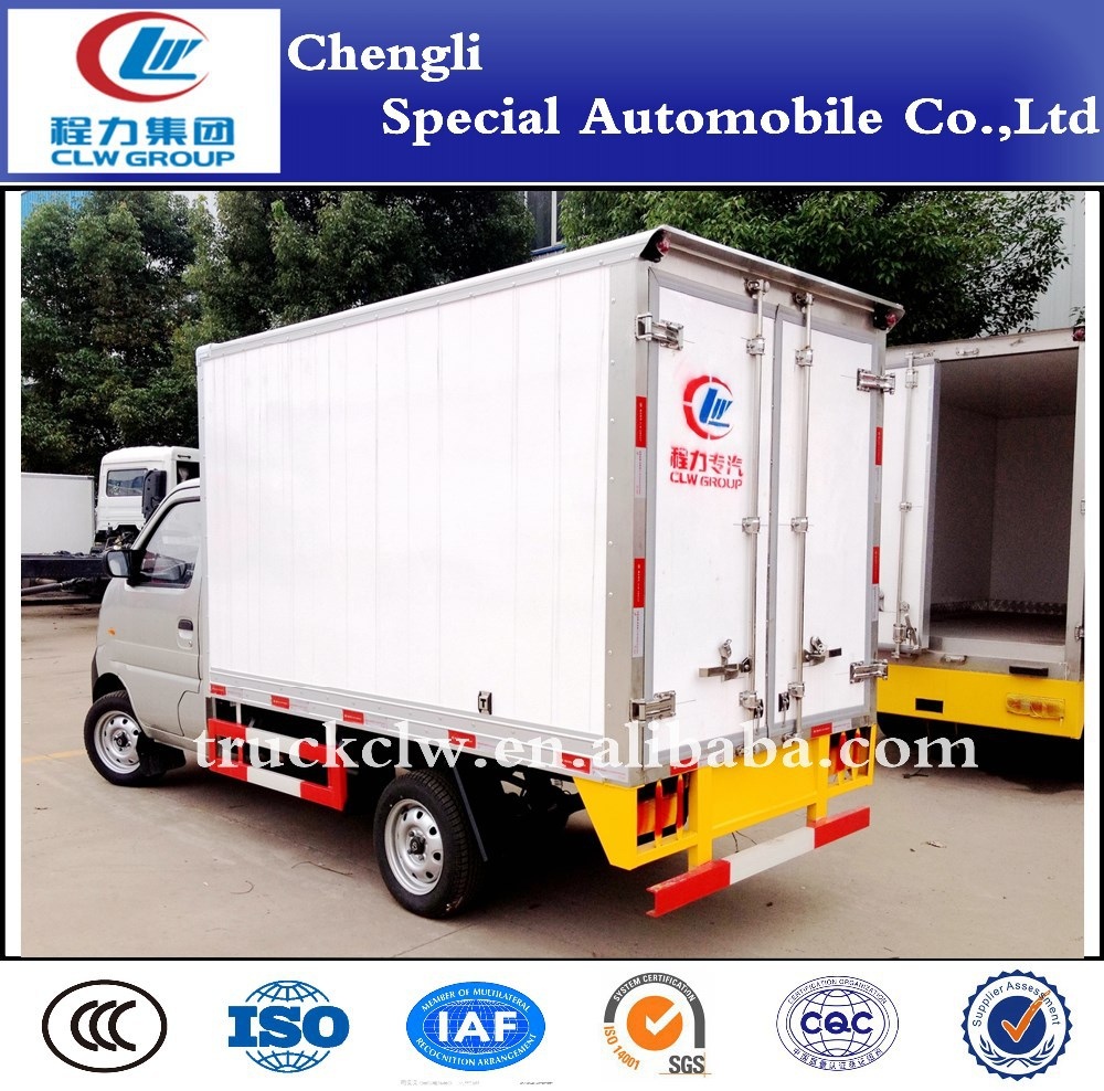 2.55M refrigerated truck small size cooler van truck high-rate refrigerated vehicle low-temperature perservation
