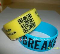 2013 hot fashion accessory QR silicone bracelet or wristband of factory sale