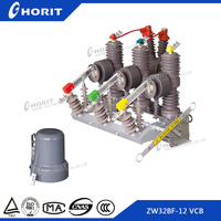 CE ISO9001 12kv outdoor vacuum circuit breaker with automatic recloser