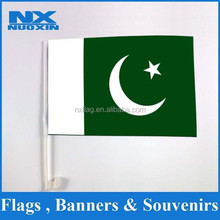 screen printing polyester Pakistan car flag
