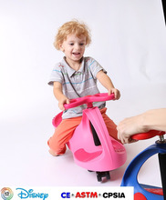 2017 Most popular children love playing ride on cars