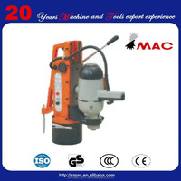 the hot sale and low price china cheap magnetic drill J1C25B of china of SMAC