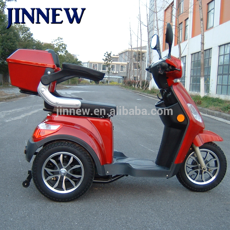 Made in China motorized tricycle