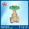 Casting durable brass copper gate valve with low price