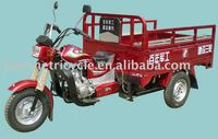 LB175ZH-B three wheeler