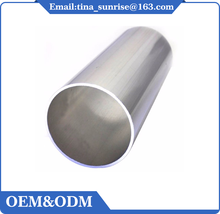 Wholesale round rectangular square aluminum tube / pipe from OEM & ODM building materials factory