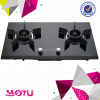 wholesale goods from china smart gas stove