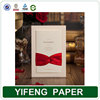 2014 Alibaba China Latest Handmade doc Wedding Invitation Cards