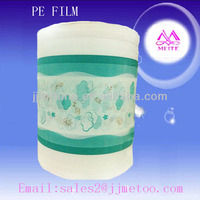 Top Quality PE Protective Film