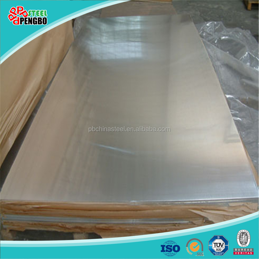 1050 powder coated aluminum sheet