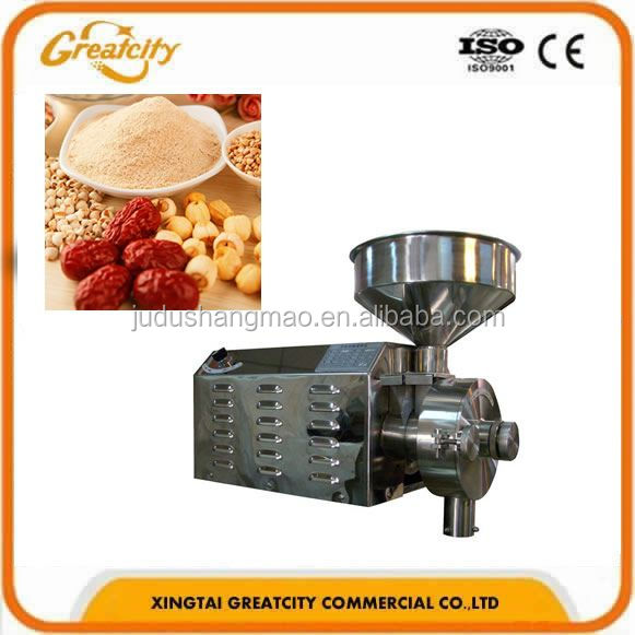 2015 Factory price corn maize mill machine/antique corn grinder mill/small corn flour mill