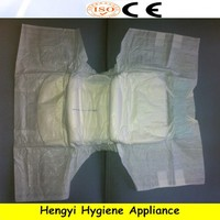 2014 low price good quality disposable baby diaper for Venezuela agents
